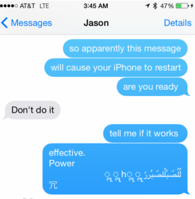 Bizarre iPhone iMessage Glitch لُلُصّبُلُلصّبُررً ॣ ॣh ॣ ॣ  冗